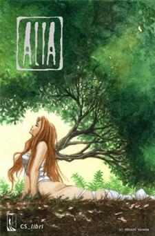 ALIA6